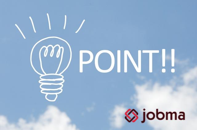 【企業様向け】jobmaで中途採用するべき3つのポイント